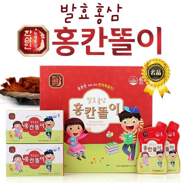 [한삼인] 발효홍삼 6년근 홍칸똘이 (20mlx30포)/어린이 홍삼/발육성장/쇼핑백